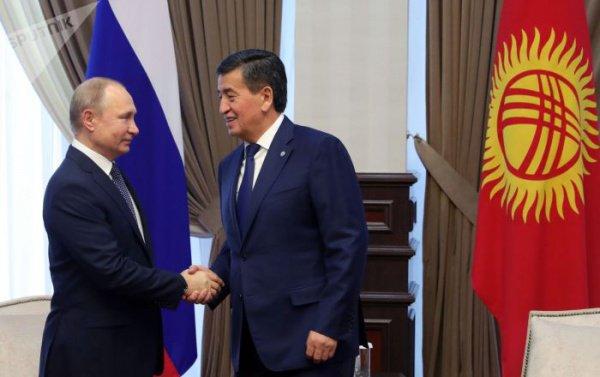 Лидеры России и Киргизии обсудили борьбу с международным терроризмом.