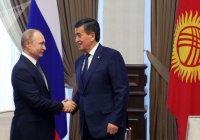 Россия и Киргизия будут вместе бороться с финансированием терроризма