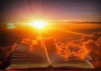 Мирадж —путешествие за гранью измерения. Как Пророк (мир ему) достиг седьмого неба?