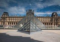 Назван самый популярный в мире музей