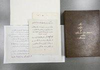 Уникальная автобиография африканского раба-мусульманина, написанная на арабском языке (ФОТО)