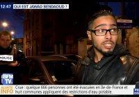 Житель Франции, сдавший жилье террористам, получил 4 года тюрьмы