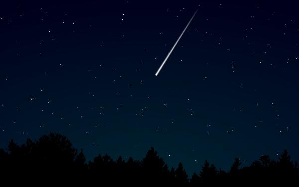 Пока неизвестно, коснулось ли небесное тело Земли или же сгорело в атмосфере