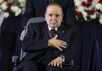 Алжирские СМИ сообщили о возможной отставке Бутефлики