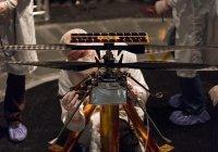 НАСА испытало свой первый марсианский вертолет
