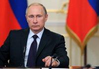 Путин: роль Лиги арабских государств на Ближнем Востоке продолжает расти