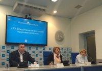 Чем удивит Казанский Международный фестиваль мусульманского кино на этот раз?