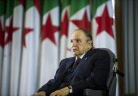 В Алжире сообщили об отставке Бутефлики