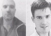 Бывший офицер Минобороны, вступивший в ИГИЛ, получил 19 лет тюрьмы
