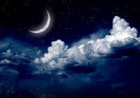 Все, что вы должны знать о ночи Мирадж