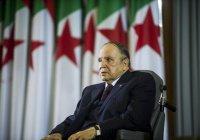 Президент Алжира ушел в отставку