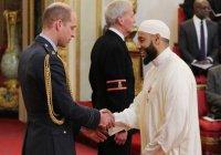 Имам, спасший террориста,  награжден Орденом Британской империи