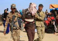 В Ираке будут судить граждан Франции, связанных с ИГИЛ