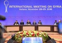 В МИД Казахстана назвали дату очередных переговоров по Сирии
