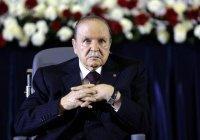 Экс-президент Алжира Бутефлика обратился с посланием к нации