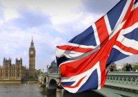 На пути к Глобальной Великобритании