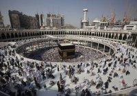 Саудовская Аравия облегчит пакистанцам Хадж