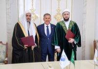 ДУМ РТ и Всемирная исламская лига договорились о сотрудничестве