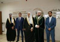 Генсек Всемирной исламской лиги посетил муфтият РТ