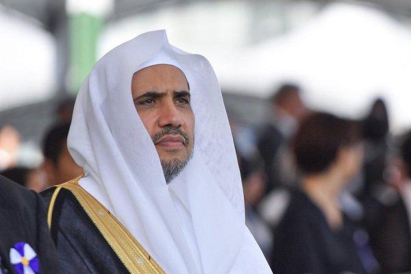 Генеральный секретарь Всемирной исламской лиги прочитал в академии лекцию