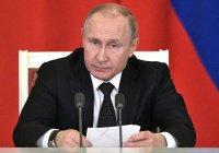 Путин прокомментировал признание Голан территорией Израиля