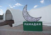 Ингушетия проведет в Сирии акцию «Шатер Рамадана»
