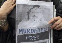 США закрыли въезд причастным к убийству Хашкаджи