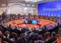 В астанинский процесс могут войти еще пять стран