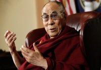 СМИ: Далай-лама госпитализирован с инфекцией