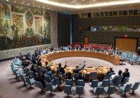 Совбез ООН обсудит ситуацию в Ливии на закрытом заседании