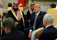 Белый дом сообщил о «конструктивном разговоре» Трампа и принца Мухаммеда