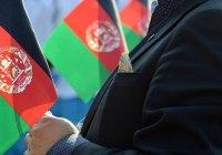 Афганистан – глобальный игрок поневоле