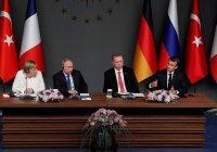 Россия, Турция, Германия и Франция могут провести новый саммит по Сирии