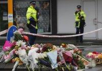 После терактов в мечетях в Новой Зеландии ужесточили закон об оружии
