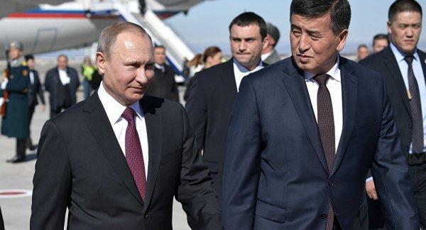 Государственный визит Путина в Киргизию состоялся 28 марта.