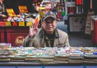В Китае старик спас женщину от грабителей (ВИДЕО)