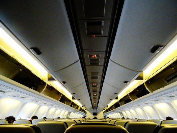 Например, воздушное судно может издать звук, который похож на гудок поезда