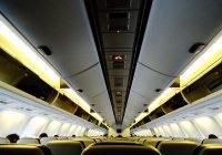 Пилоты раскрыли секреты салона самолета