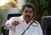 Мадуро: в США правят расисты и фашисты