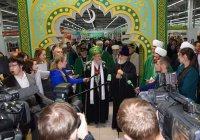IX Межрегиональный форум «Мусульманский мир» стартует в Перми