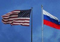 В США призвали провести новую «перезагрузку» с Россией