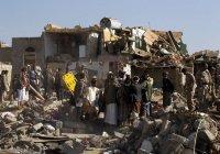 Йемен вступил в пятый год войны
