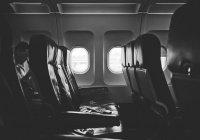 Перечислены самые лучшие места в самолете