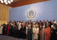 II саммит религиозных лидеров мира пройдет в Азербайджане