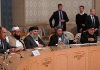 11 талибов исключены из списков террористов
