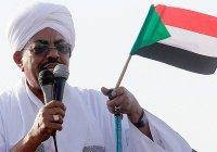 Экс-президент Судана аль-Башир предстанет перед судом