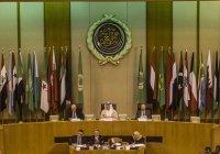 Лига арабских государств выпустила обращение по ситуации в Судане