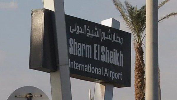 Россия и Египет продолжают работу по восстановлению авиасообщения.