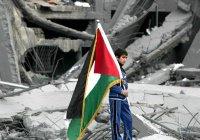 СМИ: «сделка века» не предусматривает признания государственности Палестины