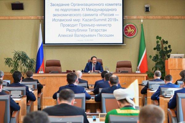 Продолжается подготовка к KazanSummit - 2019.